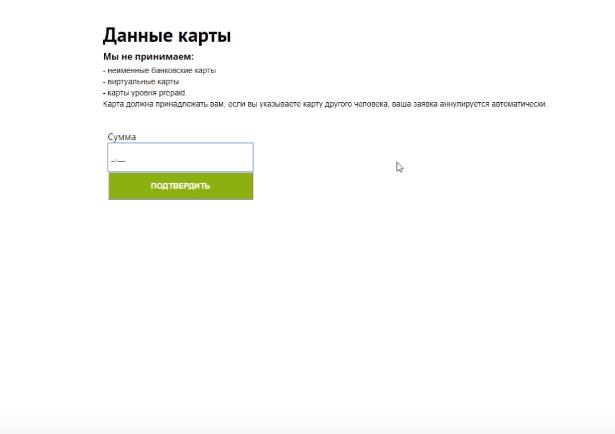Credit Plus (Кредит Плюс) оформить займ - отзывы, личный кабинет, официальный сайт